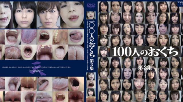 100人のおくち|舌フェチに贈る最高の舌カタログ